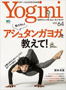 ヨギーニ yogini vol.64